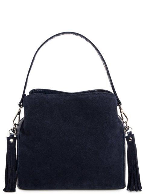 Синяя сумка планшет S.Lavia - 2449.00 руб