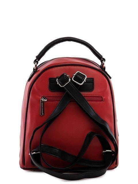 Красный рюкзак David Jones (Дэвид Джонс) - артикул: 0К-00025963 - ракурс 3