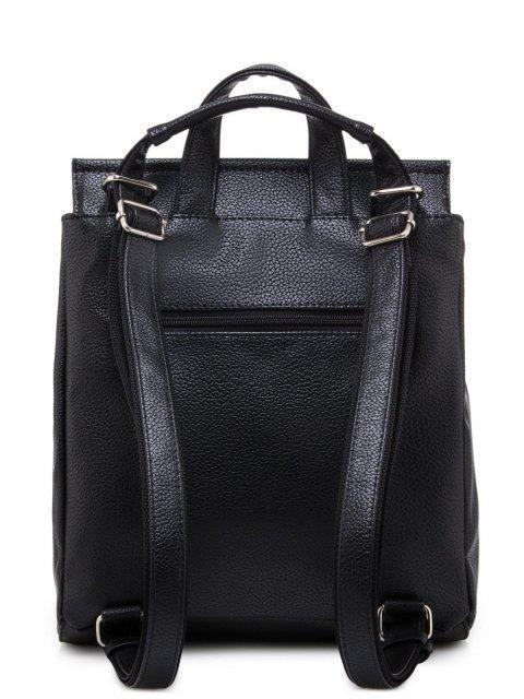 Чёрный рюкзак S.Lavia (Славия) - артикул: 779 902 01 - ракурс 3