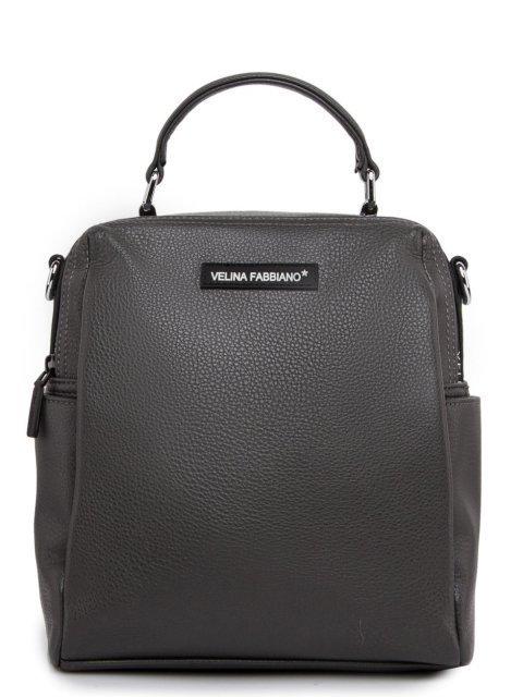Серый рюкзак Fabbiano - 2828.00 руб