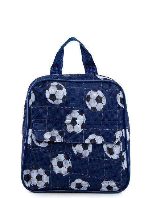 Синий рюкзак ЗФТС - 879.00 руб