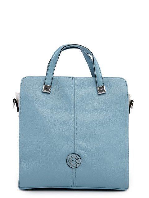 Голубая сумка классическая Polina - 3199.00 руб