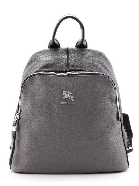 Серый рюкзак Fabbiano - 1137.00 руб