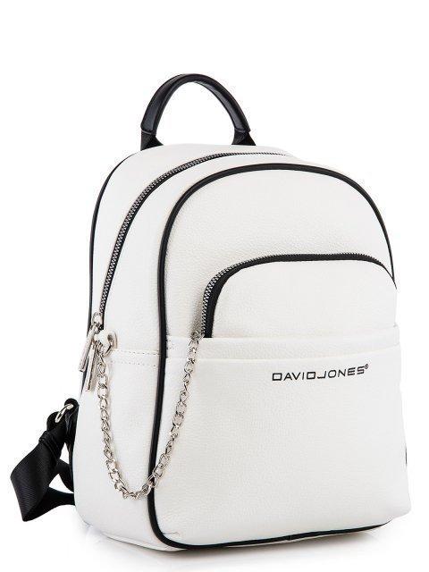 Белый рюкзак David Jones (Дэвид Джонс) - артикул: 0К-00026060 - ракурс 1
