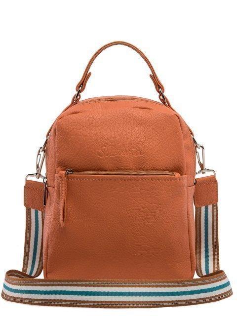 Оранжевый рюкзак S.Lavia - 2449.00 руб