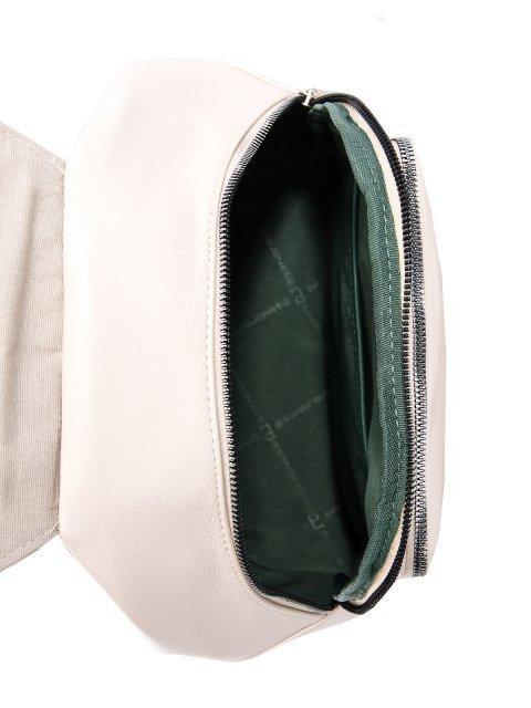 Бежевый рюкзак David Jones (Дэвид Джонс) - артикул: 0К-00026166 - ракурс 4