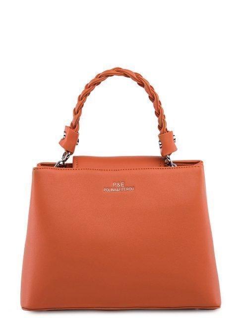 Оранжевая сумка планшет Polina - 3199.00 руб