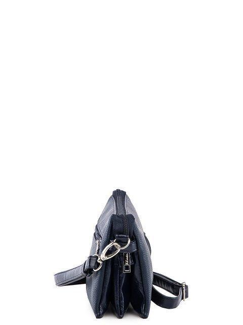 Синяя сумка планшет S.Lavia (Славия) - артикул: 082 52 70 - ракурс 2