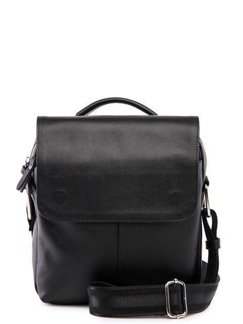 Чёрная сумка планшет S.Lavia - 5040.00 руб
