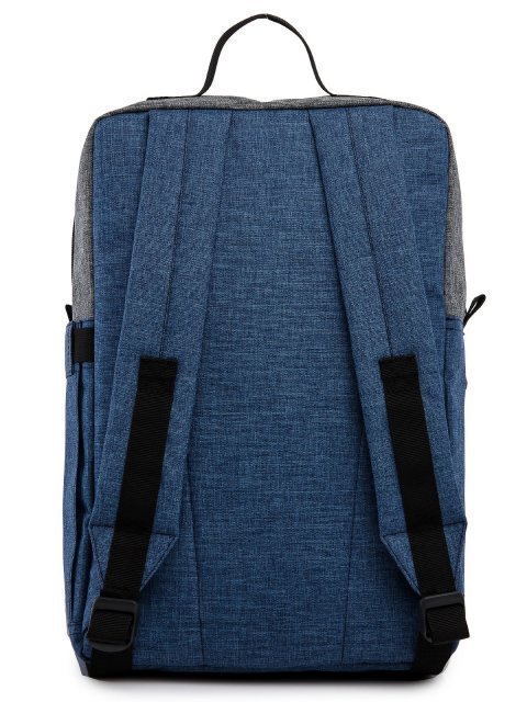 Синий рюкзак S.Lavia (Славия) - артикул: 00-101 00 70 - ракурс 3