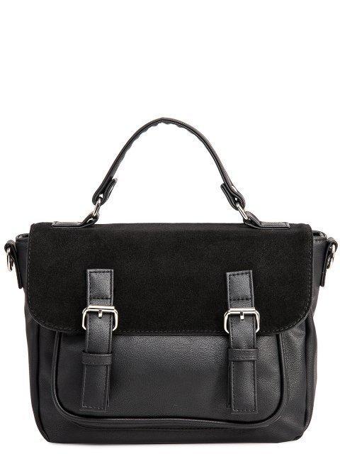 Чёрный портфель S.Lavia - 1959.00 руб