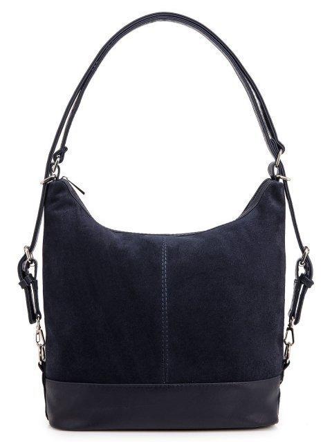 Синяя сумка мешок S.Lavia - 2415.00 руб