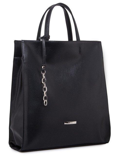 Чёрная сумка классическая S.Lavia (Славия) - артикул: 1077 902 01 - ракурс 3