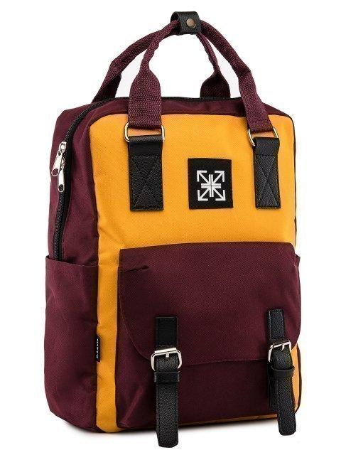 Жёлтый рюкзак S.Lavia (Славия) - артикул: 00-72 000 55 - ракурс 1