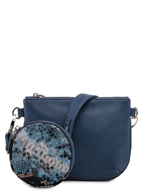 Голубая сумка планшет S.Lavia - 1368.00 руб