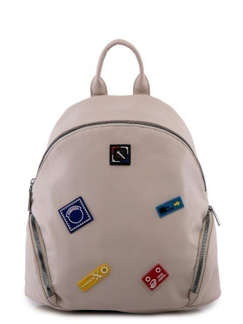 Молочный рюкзак Fabbiano - 3399.00 руб