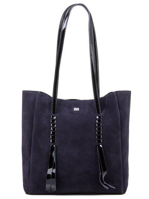 Синий шоппер Fabbiano - 2880.00 руб