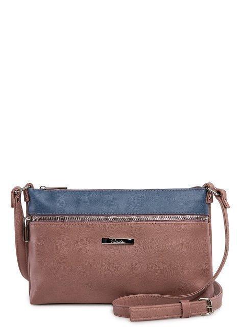 Голубая сумка планшет S.Lavia - 1609.00 руб
