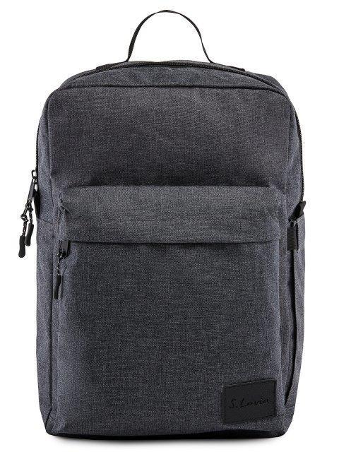 Серый рюкзак S.Lavia - 1539.00 руб