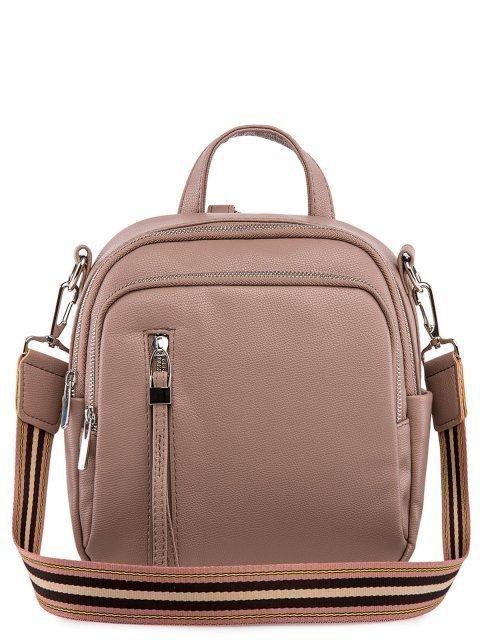 Бежевый рюкзак S.Lavia - 2449.00 руб