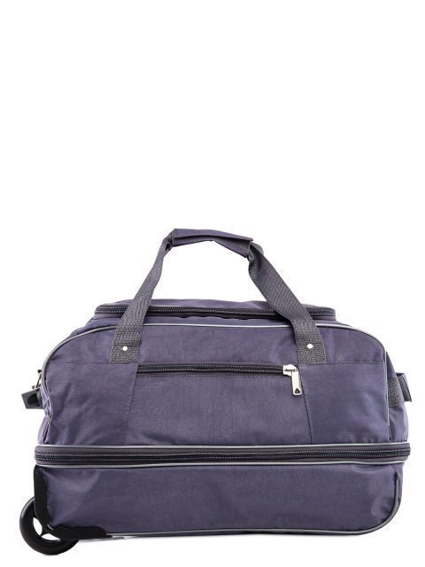 Серый чемодан Lbags - 2890.00 руб