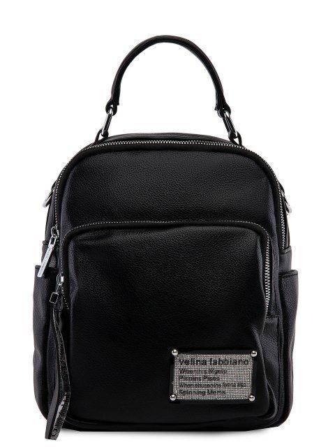 Чёрный рюкзак Fabbiano - 3699.00 руб