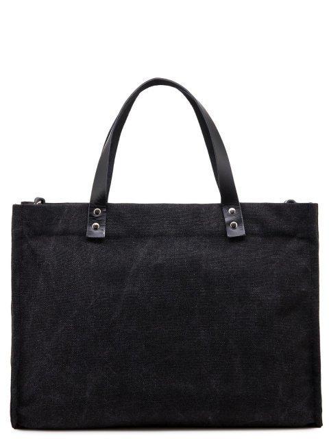 Чёрный шоппер S.Lavia - 2212.00 руб