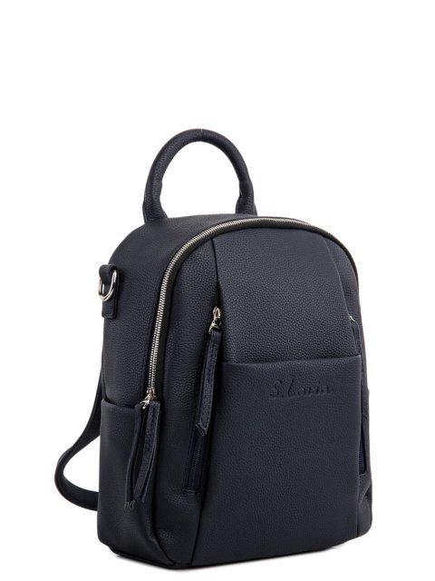 Синий рюкзак S.Lavia (Славия) - артикул: 1186 791 70 - ракурс 1