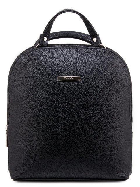 Чёрный рюкзак S.Lavia - 2239.00 руб