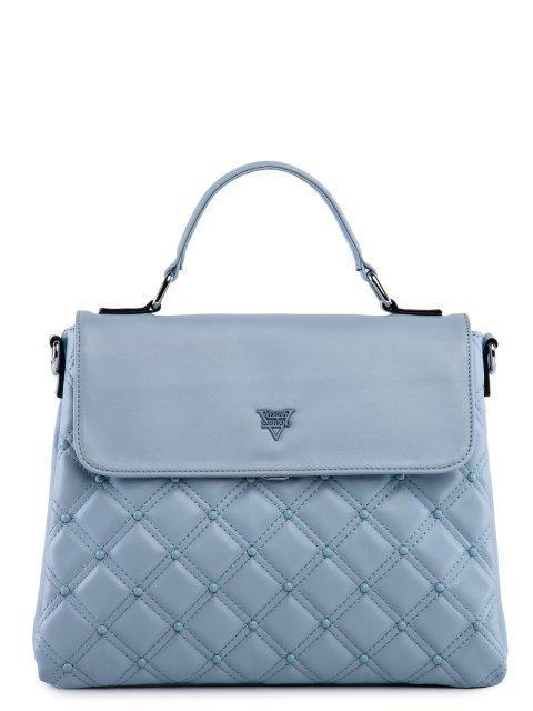 Голубой портфель Fabbiano - 3699.00 руб