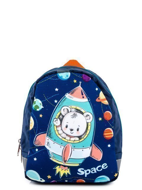 Синий рюкзак Luris - 929.00 руб