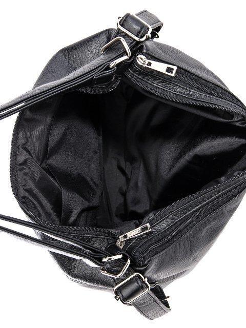 Чёрная сумка мешок S.Lavia (Славия) - артикул: 980 601 01 - ракурс 5
