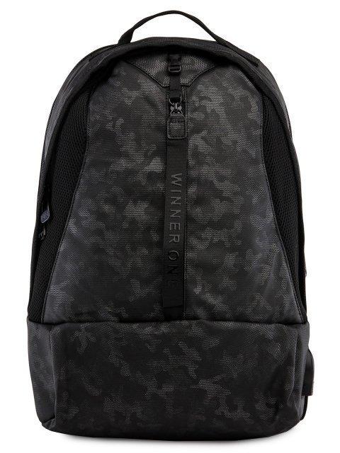 Чёрный рюкзак Winner - 2899.00 руб