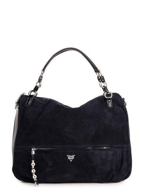 Синяя сумка мешок Fabbiano - 4699.00 руб