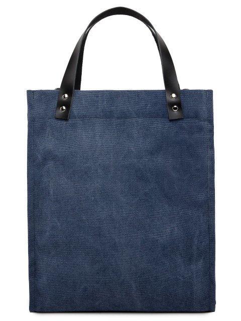 Синий шоппер S.Lavia - 2184.00 руб
