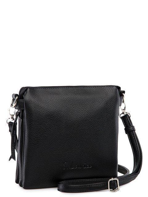 Чёрная сумка планшет S.Lavia (Славия) - артикул: 1233 902 01 - ракурс 1