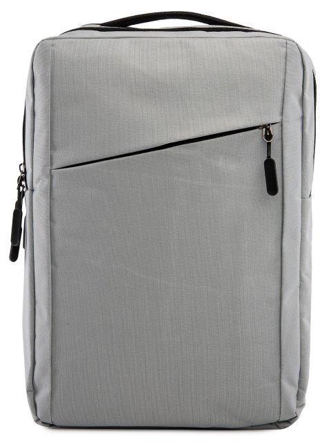 Серый рюкзак Angelo Bianco - 1599.00 руб