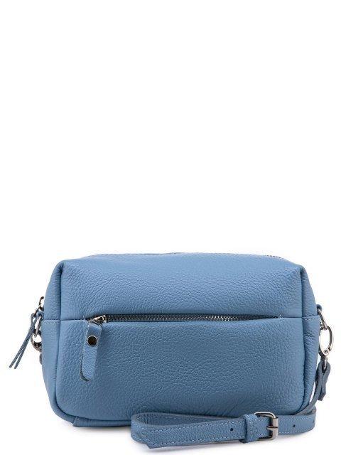 Голубая сумка планшет S.Lavia - 3885.00 руб