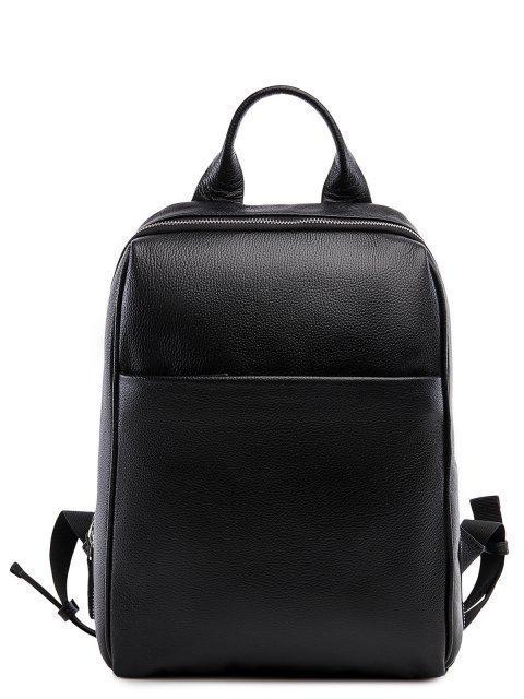 Чёрный рюкзак S.Lavia - 5565.00 руб