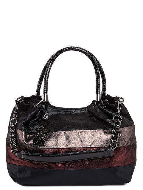 Чёрная сумка мешок Polina - 4299.00 руб
