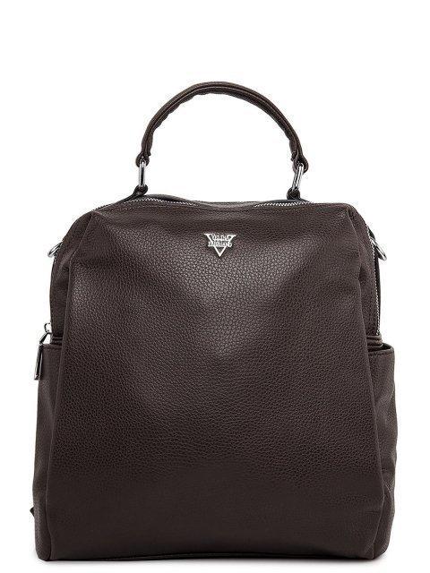 Коричневый рюкзак Fabbiano - 3299.00 руб