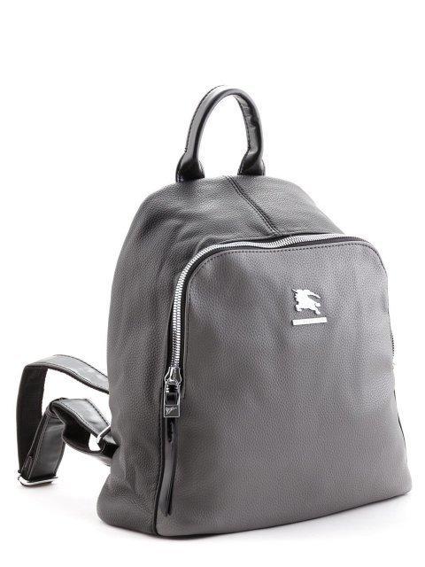 Серый рюкзак Fabbiano (Фаббиано) - артикул: К0000021275 - ракурс 1