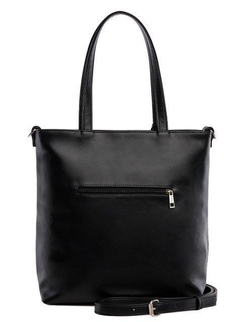 Чёрная сумка классическая S.Lavia (Славия) - артикул: 1242 932 01  - ракурс 3