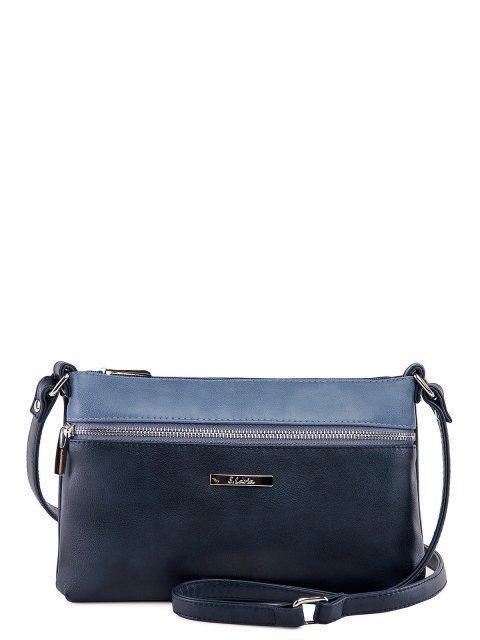 Синяя сумка планшет S.Lavia - 1609.00 руб