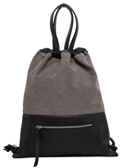 Серый рюкзак S.Lavia - 1819.00 руб