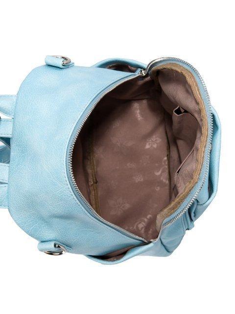 Голубой рюкзак S.Lavia (Славия) - артикул: 1186 598 34 - ракурс 4