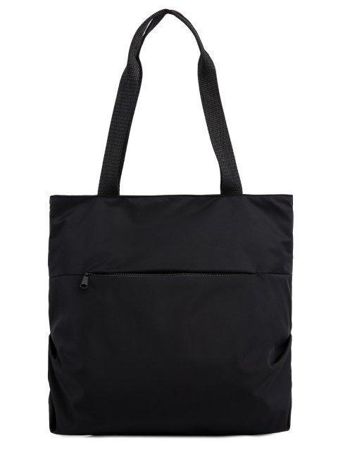 Чёрный шоппер S.Lavia - 783.00 руб