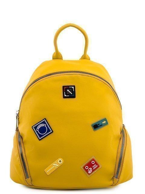 Жёлтый рюкзак Fabbiano - 3399.00 руб
