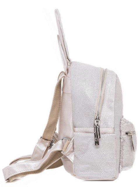 Бежевый рюкзак Valensiy (Валенсия) - артикул: К0000030692 - ракурс 2