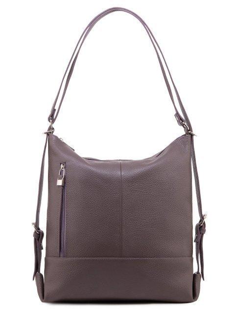 Сиреневая сумка мешок S.Lavia - 4970.00 руб